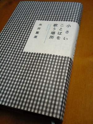 V6010508