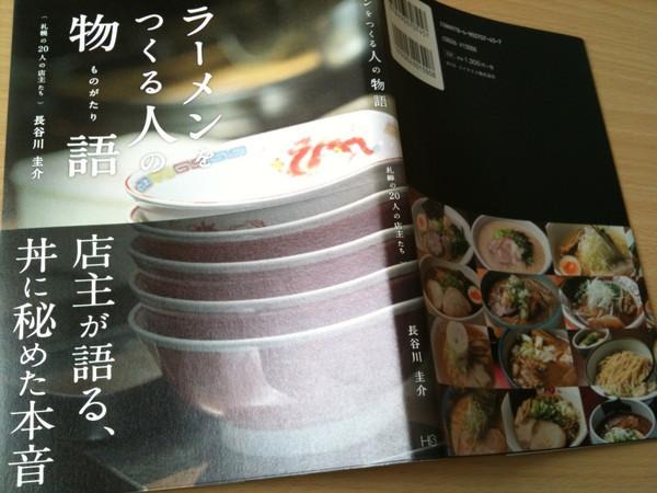 20140112_9_38_01