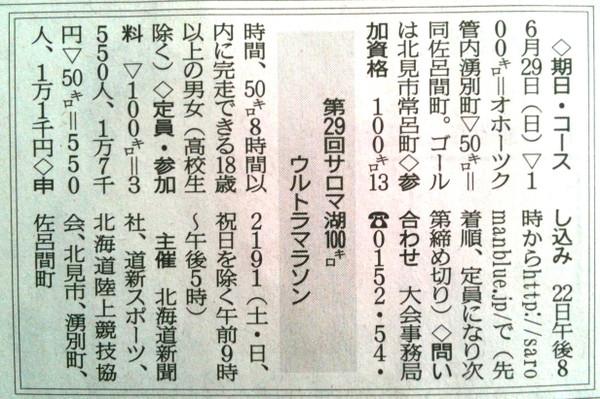 20140114_8_22_19