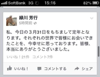 20140331_15_16_41