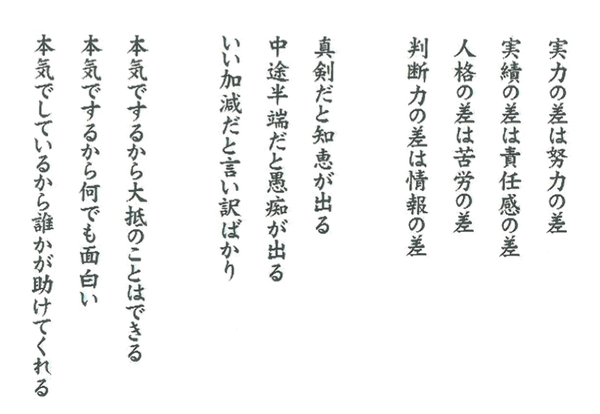 20140521_174544