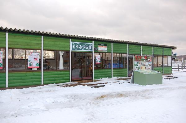 Dsc_0530
