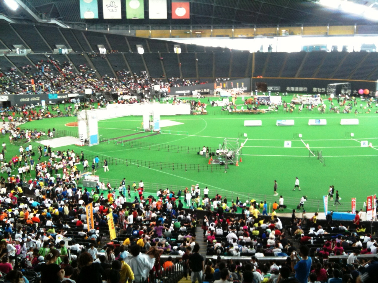 ドーム イベント 札幌